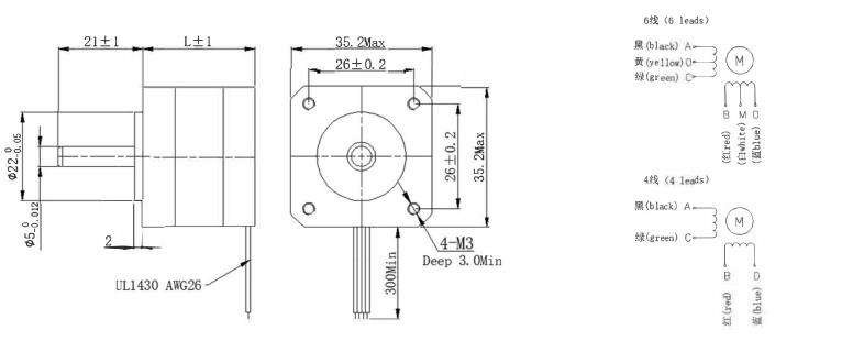 0.9°35mm混合式步进电机设计图.png