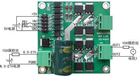 EC Motor controller PCB.jpg