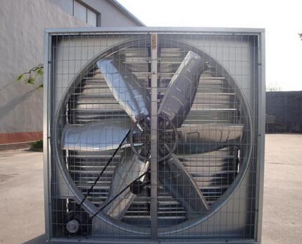 breeding houses Fan Motor