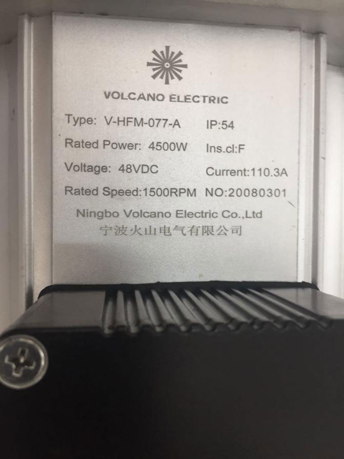 Motor IP protection level
